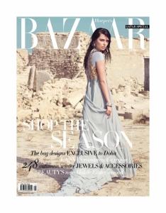Bazaar-Qatar-2